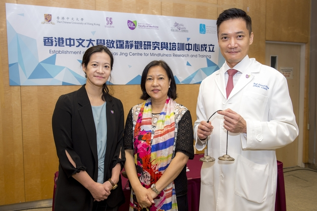 A recent study by CUHK Medicine research team revealed that mindfulness can be effective in reducing menopausal symptoms, especially anxiety and depressive symptoms. (From left: Dr. Carmen WONG, Director of CUHK Centre of Research and Promotion in Women's Health; Study participant Ms. TO; and Prof. Samuel WONG, Director of CUHK Thomas Jing Centre for Mindfulness Research and Training and Professor of the Jockey Club School of Public Health and Primary Care, Faculty of Medicine, CUHK )