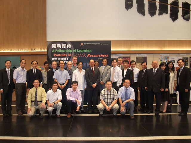 The Exhibition 'A Fellowship of Learning: Portrait of CUHK Researchers by Ducky Tse'<br><br>Group photo