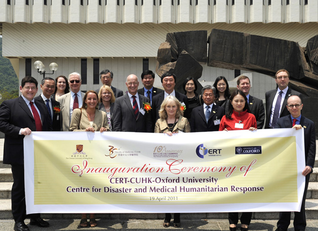 The Centre for Disaster and Medical Humanitarian Response, being set up as a collaborative effort by CUHK, Oxford University and China Emergency Relief Training, was inaugurated in April 2011.
