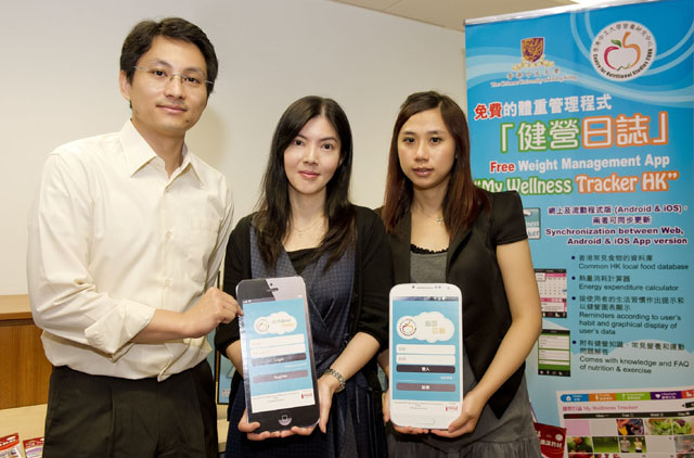 CUHK Launches Hong Kong's First Free Mobile App on Weight Management<br><br>From right: Ms. Bonnie Wong, Nutritionist; Prof. Mandy Sea, Centre Manager; and Dr. Forrest Yau, Health/Fitness Specialist, CUHK Centre for Nutritional Studies, introduce the features of 'My Wellness Tracker HK'.