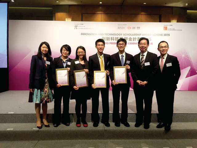 Since 2015, 18 GPS students have been awarded the Innovation and Technology Scholarship Award, amounting to about 20% of the total number of awardees