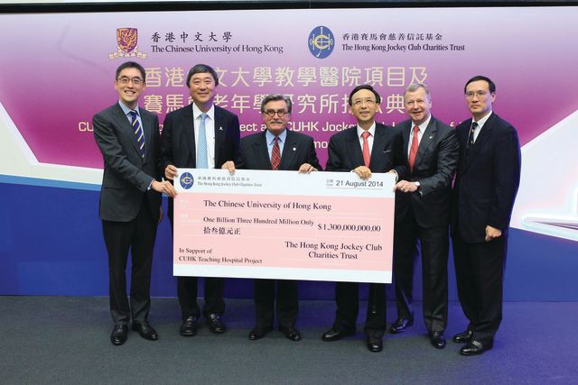 Receiving, on behalf of the University, a mega donation from the Hong Kong Jockey Club for the CUHK Medical Centre (21 August 2014)