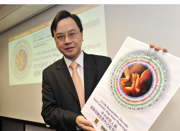 In December 2010 Prof. Dennis Lo published his groundbreaking research that by analyzing a blood sample of the mother the entire genome of the fetus can be deduced and screened for possible diseases. Professor Lo was elected a Fellow of the Royal Society in May 2011.