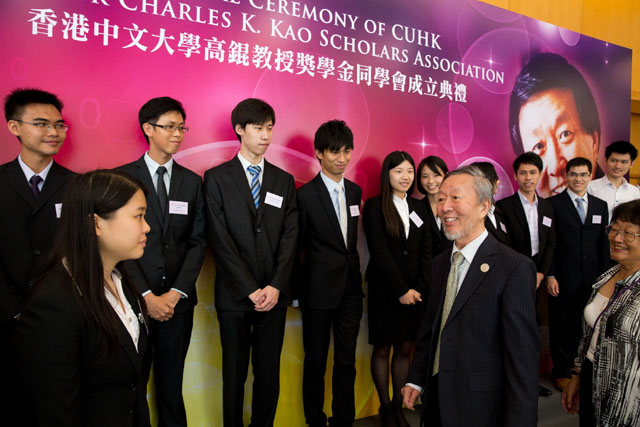 CUHK Professor Charles K. Kao Scholars Association<br><br>Sir Charles K. Kao and Lady Kao meeting the scholars at the inaugural ceremony of the CUHK Professor Charles K. Kao Scholars Association