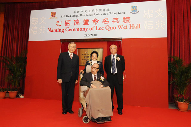 S.H. Ho College Names Two Hostels From left: Prof. Lawrence J. Lau, Dr. Lee Quo-wei and Mrs. Lee, and Prof. Samuel S.M. Sun unveil the commemorative plaque for Lee Quo Wei Hall