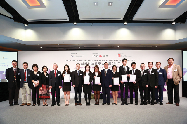 Seven CUHK Students Awarded Innovation and Technology Scholarship