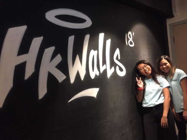 Amy Tong (left) undertakes an internship with HKwalls Festival